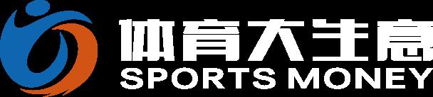 体育大生意